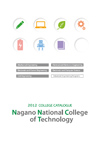 College Catalogue 2012