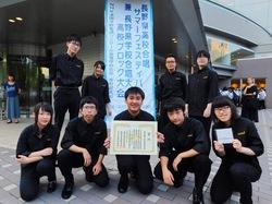 第85回NHK全国学校音楽コンクール 高等学校の部 長野県大会