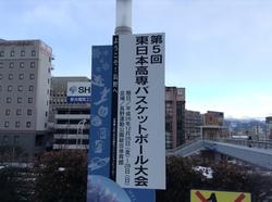 歓迎看板(長野駅)