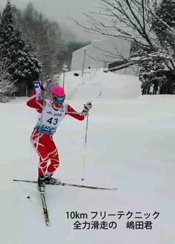 第68回 全国高校スキー結果