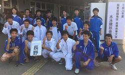 平成29年度関東信越地区高等専門学校体育大会水泳競技
