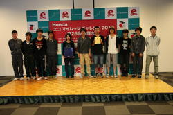 今大会の「Eroica」チームのメンバー。