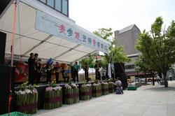 「表参道芸術音楽祭」で演奏