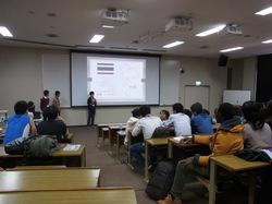 交流会での留学生による出身国の紹介