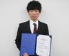 生産環境システム専攻 永井初さんが日本原子力学会中部支部奨励賞を受賞