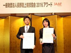 長野陸協2016Award 小川先生(左)と山崎さん