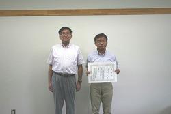 平成29年度(平成28年度実績)教職員顕彰表彰式を実施