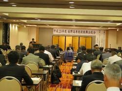 平成29年度長野高専技術振興会総会を開催
