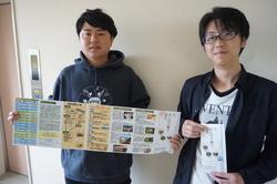 じゃばら折りのマップが完成(左から武藤さんと内川さん【専攻科2年】)