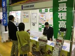 上田地域産業展での様子