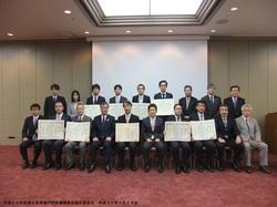 (写真1:表彰式での表彰者の写真です。後列左から4番目が中山准教授。)