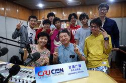 電子情報工学科 大矢健一准教授が中国国際放送局のDJ番組に出演