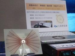 ㈱テレビ信州様展示ブースでの柄澤先生研究シーズ紹介