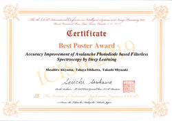 国際学会ICISIP2019にて「Best Poster Award」を受賞