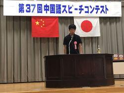 中国語スピーチコンテスト長野県大会弁論の部で、電気電子工学科4年久保田拓樹さんが優勝