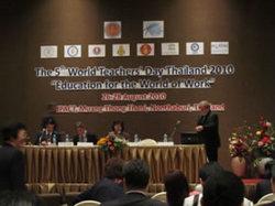 国際教育会議
