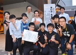 第60回 長野県合唱コンクール