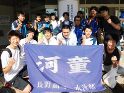 平成30年度関東信越地区高等専門学校体育大会水泳競技