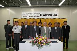 株式会社ミマキエンジニアリングと包括協定を締結