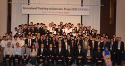革新的プロジェクトに関する国際会議(IWIP2013)