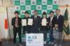 本校学生が日本設計工学会主催「設計コンテスト2019」で2連覇!