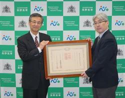 褒状を手にする土居校長(左)と株式会社ミマキエンジニアリング花立人事部副部長(右)